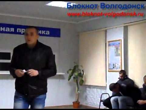 Волгодонский авторитет после ДТП