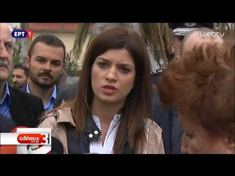 Αυτοψία της Υπ. Μακεδονίας-Θράκης στη Γέφυρα που Κατέρρευσε | 10/11/2018 | ΕΡΤ