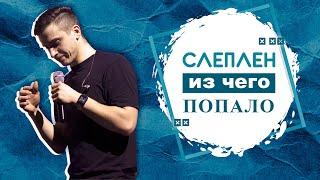 HG Online 26.01.2020 - Вячеслав Фалий