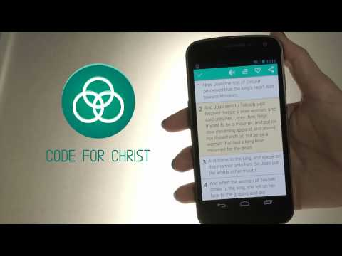 Video of Holy Bible
