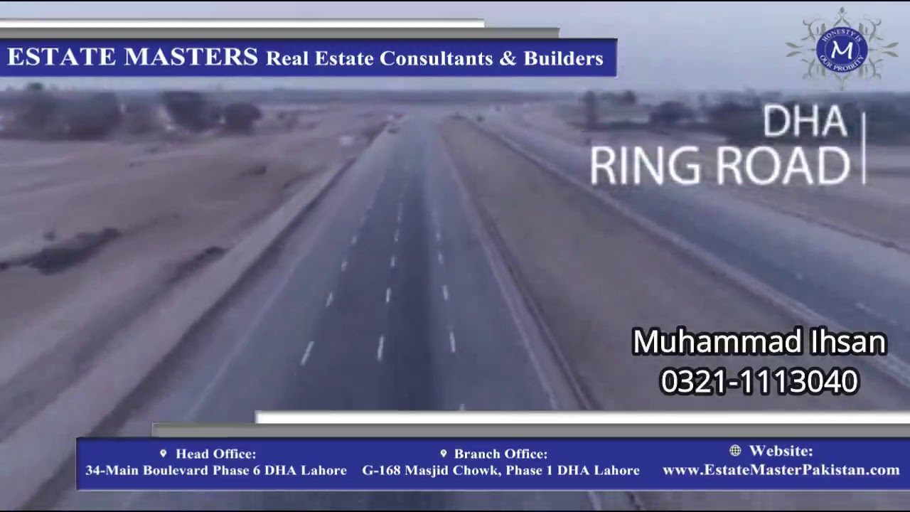 DHA Multan Official Promo    DHA Multan Drone Overview