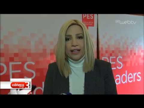 Φ. Γεννηματά: Αρκετά πια με την ανοχή στον Ερντογάν | 12/12/2019 | ΕΡΤ