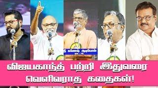 Video உங்கள வெட்ட வந்தா நாங்க நிப்போம்! மிரள வைத்த Sarathkumar | Sathyaraj | Vijayakanth 40th Year MP3, 3GP, MP4, WEBM, AVI, FLV Agustus 2018