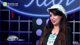 Arab Idol -تجارب الاداء -روز