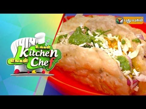 Ungal Kitchen Engal Chef   02-09-2015