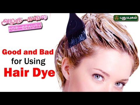 Good & Bad for Using Hair Dye | For Beauty | Morning Cafe 19-04-2017 Puthuyugam Tv
