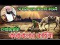 Bangla Waz 2018 Mufti Salman Farsi Karbalar Story of Hazrat Imam Hossain(ra)