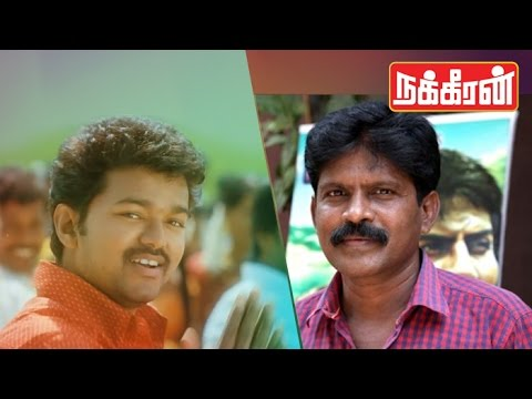 Actor-Vijays-Rathathin-Rathame-song-lyricist-Annamalai-Passes-Away