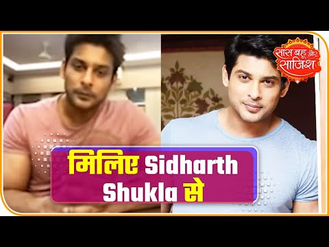 Was Ever A 'Broken But Beautiful' Moment In Sidharth Shukla's Life? | Saas Bahu Aur Saazish