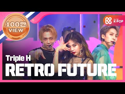 Show Champion EP.278 Triple H - RETRO FUTURE