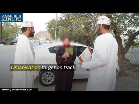 Omanisation target on track