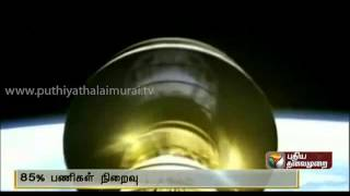 First Trajectory Correction Manoeuvre of Mangalyaan done successfully by ISRO spl video news 11-12-2