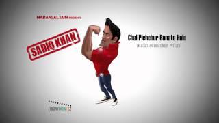 Chal Pichchur Banate Hain Digital Poster Release | Sadiq Khan