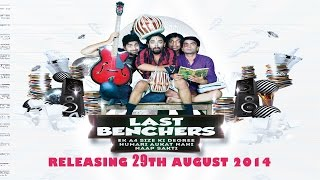Lastbenchers Official Movie Trailer