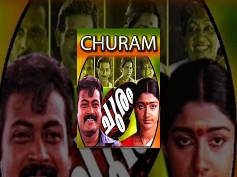 Churam