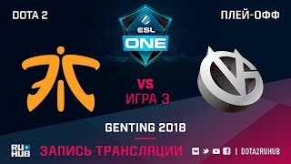 Fnatic vs Vici Gaming, ESL One Genting, game 3 [Adekvat, LighTofHeaveN]