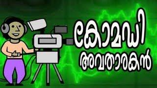 "Comedy ""Comic-cola""  Episode -2 | anchor comedy  | Malayalam Comedy"