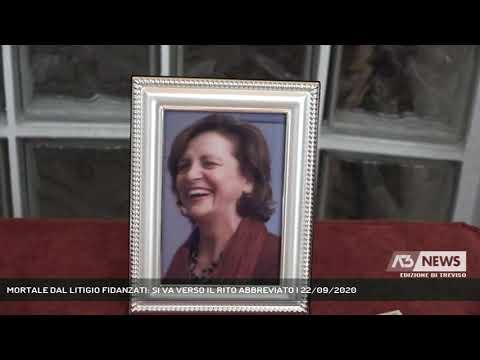 MORTALE DAL LITIGIO FIDANZATI: SI VA VERSO IL RITO ABBREVIATO | 22/09/2020
