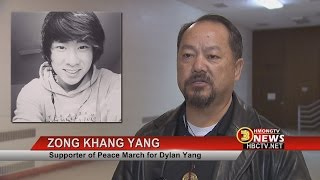 3HMONGTV NEWS: Organizers gathered to plan for peace march for Dylan Yang. (Filed by 3HMONGTV).