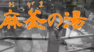 野沢温泉でいい汗かき隊!!