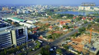 Udonthani from Sky | Feb 13 2017