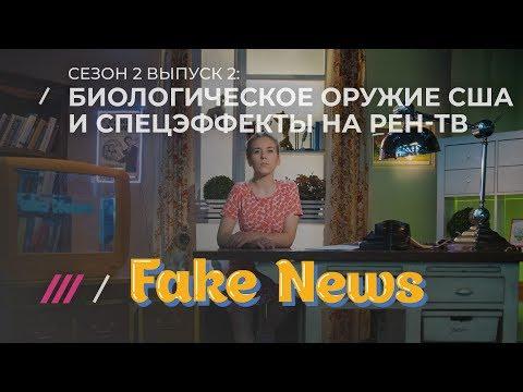 FAKE NEWS #2. Как на приморском ТВ рассказывали о втором туре выборов (видео)