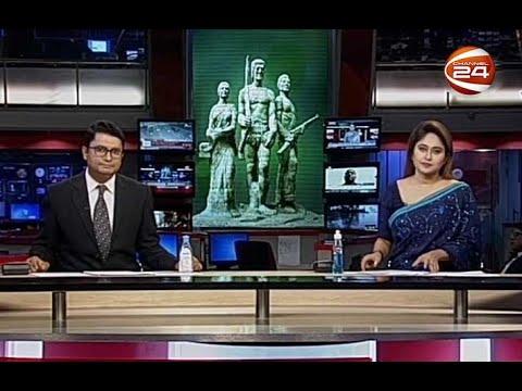 রাত ১০ টার খবর | 10 PM News | 30 June 2020