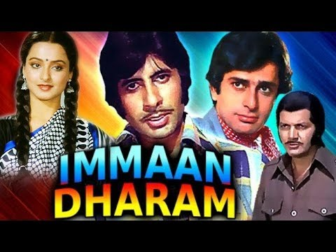 Imman Dharam Full Hindi Movie   Amitabh Bachchan Shashi Kapoor Sanjeev Kumar  Rekha  1977