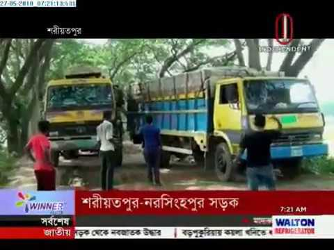Vehicles get out of order on dilapidated roads, communications disrupted (27-05-2018)