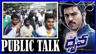 Dhruva Review - Public Talk#Dhruva Movie Starring Ram Charan , Rakul Preet Singh, Arvind swamy.Director : Surendar Reddy, Producer : Allu AravindSubscribe For More Latest Movie Trailers: http://goo.gl/9vtXj4Subscribe For More Telugu Poems : https://goo.gl/MIA0A0Subscribe For More Telugu Movies: http://goo.gl/V65dIkSubscribe For More Telugu Video Songs: https://goo.gl/69Sf19Subscribe For More Tamil Movies: http://goo.gl/JpllP2Like us on Facebook: https://www.facebook.com/rosetelugumovie1Like us on Facebook: https://www.facebook.com/rosetelugumovieమరిన్ని సరికొత్త తెలుగు సినిమా ట్రైలర్ ల కొరకు : http://goo.gl/9vtXj4మరిన్ని తెలుగు పద్యాల కొరకు : https://goo.gl/MIA0A0మరిన్ని తెలుగు సినిమాల కొరకు : http://goo.gl/V65dIkమరిన్ని తెలుగు సినిమా పాటల కొరకు : https://goo.gl/69Sf19మరిన్ని తమిళ్ సినిమాల కొరకు : http://goo.gl/JpllP2పేస్ బుక్ లో లైక్ చేయండి : https://www.facebook.com/rosetelugumovie