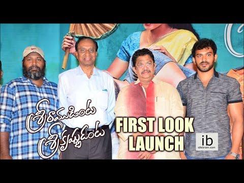 Sriramudinta Srikrishnudanta first look launch