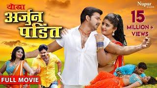 Video FULL MOVIE - Yodha Arjun Pandit | Pawan Singh, Nehashree | New Bhojpuri Movie 2018 | Nav Bhojpuri MP3, 3GP, MP4, WEBM, AVI, FLV April 2018