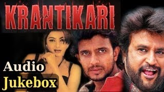 Krantikari - All Audio Songs