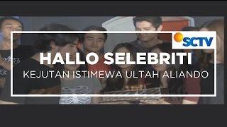Video Kejutan Istimewa Ultah Aliando - Halo Selebriti  27/10/15 MP3, 3GP, MP4, WEBM, AVI, FLV Februari 2019