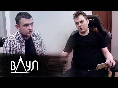 Любимые блогеры твоих любимых блогеров. Пародии на тренды Youtube По коммерческим вопросам: ad@satyrchannel.ru Контак...