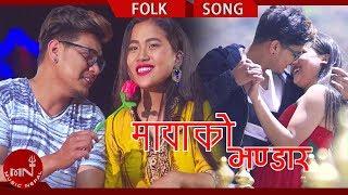 Mayako Bhandar - Muna Thapa Magar & Gopal Chhetri