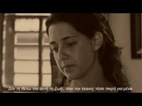 """Adio Kerida"" - Yasmin Levy"