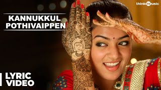 Kannukkul Pothivaippen Official Full Song - Thirumanam Enum Nikkah