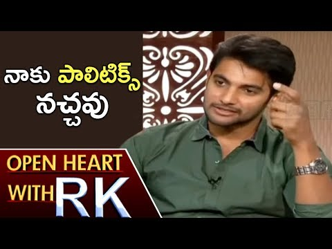 Actor Aadi Reveals Reason Behind Entry Into Film Industry