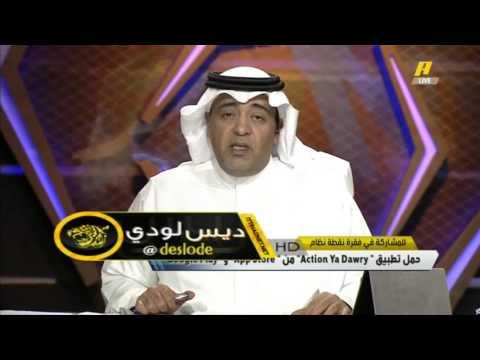 حديث وليد الفراج عن ايقاف اللاعب محمد نور بسبب الم