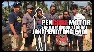 Video Terciduk!!! Pencuri motor yang berkedok sebagai pemotong padi MP3, 3GP, MP4, WEBM, AVI, FLV September 2019