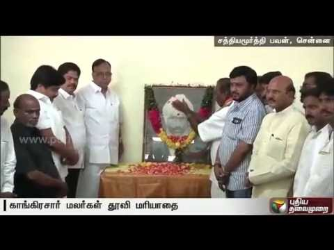 Tamil-Nadu-Congress-pays-tribute-to-Bharathiyar-on-his-death-anniversary