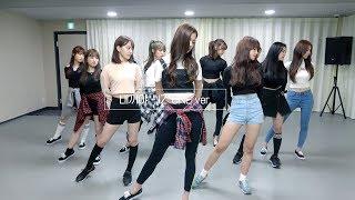 Video [IZ*ONE] IZ*ONE(아이즈원) - 내꺼야 (PICK ME) Dance Practice 12.ver MP3, 3GP, MP4, WEBM, AVI, FLV Januari 2019