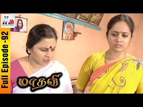 Madhavi Tamil Serial | Episode 92 | Madhavi Full Episode | Sara | Seenu | Home Movie Makers