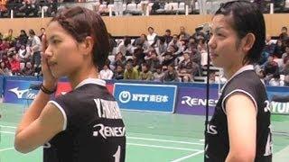 Download Video Badminton 福島,廣田(ルネサス) vs 渡邉,松尾(NTT東)3G バドミントン日本リーグ 2013.12.29 MP3 3GP MP4