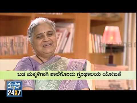 Sudha Murthy open talk with Suvarna News - seg1 - Suvarnanews Special