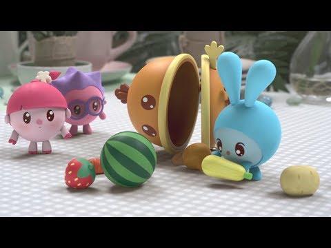 Малышарики - новые серии - Ням-Ням (125 серия) Развивающие мультики для самых маленьких онлайн видео