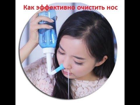 Чем открыть нос в домашних условиях 682