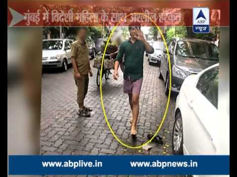 SHAMEFUL! Man Masturbates In Front Of Woman In Mumbai, Pic Goes Viral