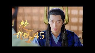 Nonton           Princess Agents 45  Tv50  Eng Sub                                                           Film Subtitle Indonesia Streaming Movie Download